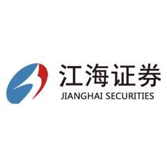 江海证券有限公司