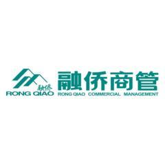 福州融侨商业管理有限公司