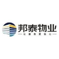 四川邦泰物业服务有限公司