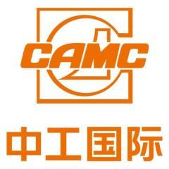 中工国际工程股份有限公司