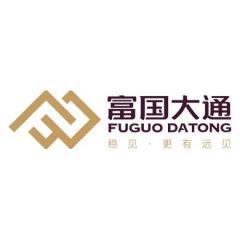 北京富国大通基金销售有限公司