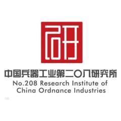 中国兵器装备集团兵器装备研究所
