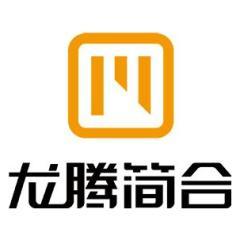 福州龙腾简合网络技术有限公司