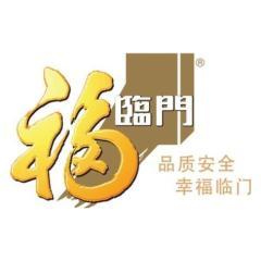 中粮福临门食品营销有限公司