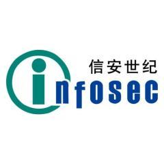 北京信安世纪科技股份有限公司