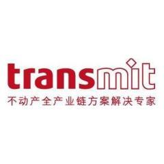 Transmit不动产全产业链方案解决专家