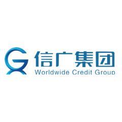 信广投资管理集团有限责任公司