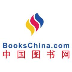 北京百特网电子商务有限公司