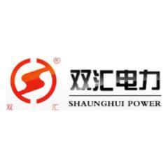 江苏双汇电力发展股份有限公司