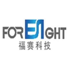 芜湖福赛科技有限公司