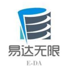 北京易达无限信息技术有限公司