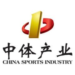 中体产业集团股份有限公司