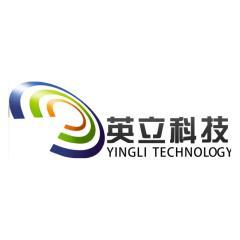 海南英立科技开发有限公司