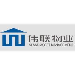 北京伟联物业管理有限公司