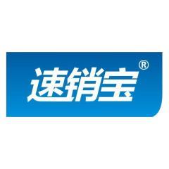 武汉市速销宝广告用品有限公司