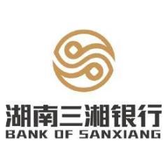 湖南三湘银行股份有限公司