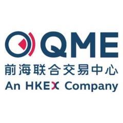 前海聯合交易中心(QME)