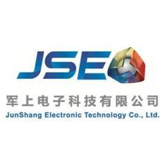 南京军上电子科技有限公司