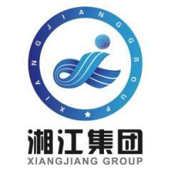 湖南湘江新区发展集团