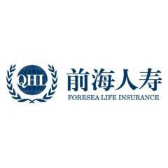 前海人寿保险股份有限公司四川分公司