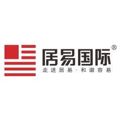 居易国际集团控股有限公司