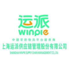 上海运派供应链管理股份有限公司