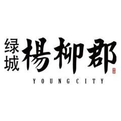 柳州绿城房地产开发有限公司