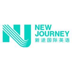 珠海市新途教育科技有限公司