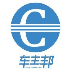 车主邦(北京)科技有限公司