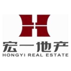 湖南宏一地产有限公司
