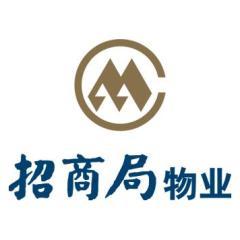 深圳招商物业管理有限公司