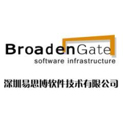 易思博软件深圳