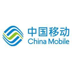 中国移动杭州研发中心
