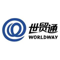 香港世贸通国际发展有限公司