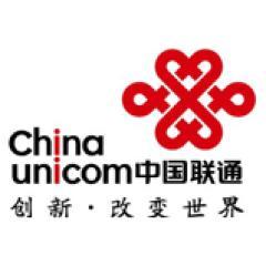 中国联通广东省分公司