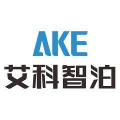 广东艾科智泊科技股份有限公司