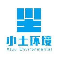 云南小土环境产业有限公司