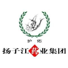 扬子江药业集团江苏扬子江医药经营有限公司