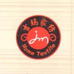 杭州吉玛家纺有限公司