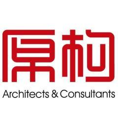 上海原构设计咨询有限公司