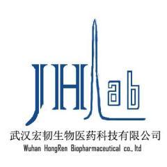 武汉宏韧生物医药科技有限公司