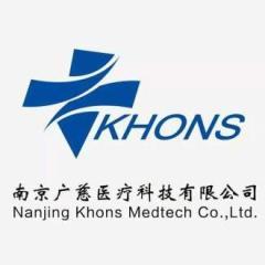 南京廣慈醫療科技有限公司