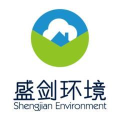 上海盛剑环境系统科技股份有限公司