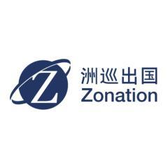 上海洲巡因私出入境中介服务有限公司