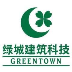 绿城建筑科技集团有限公司