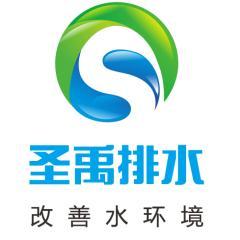 武汉圣禹排水系统有限公司