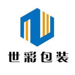 郑州世彩纸制品包装有限公司