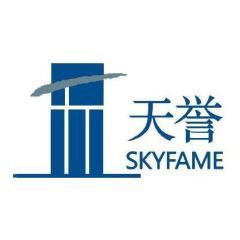 广州市誉城房地产开发有限公司