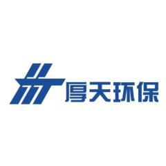 河北华厚天成环保技术有限公司