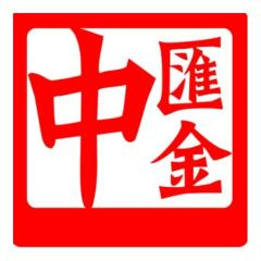 中汇金集团